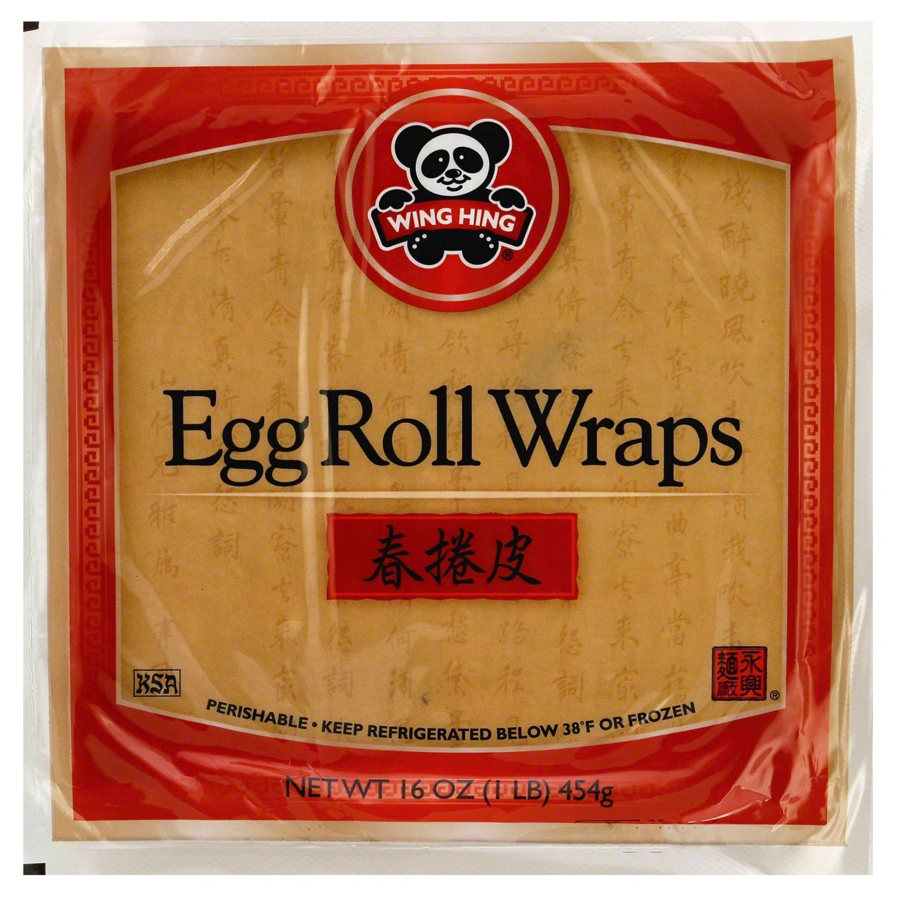 Fresh Egg Roll Wrappers Shop Tofu Meat Alternatives At H E B
