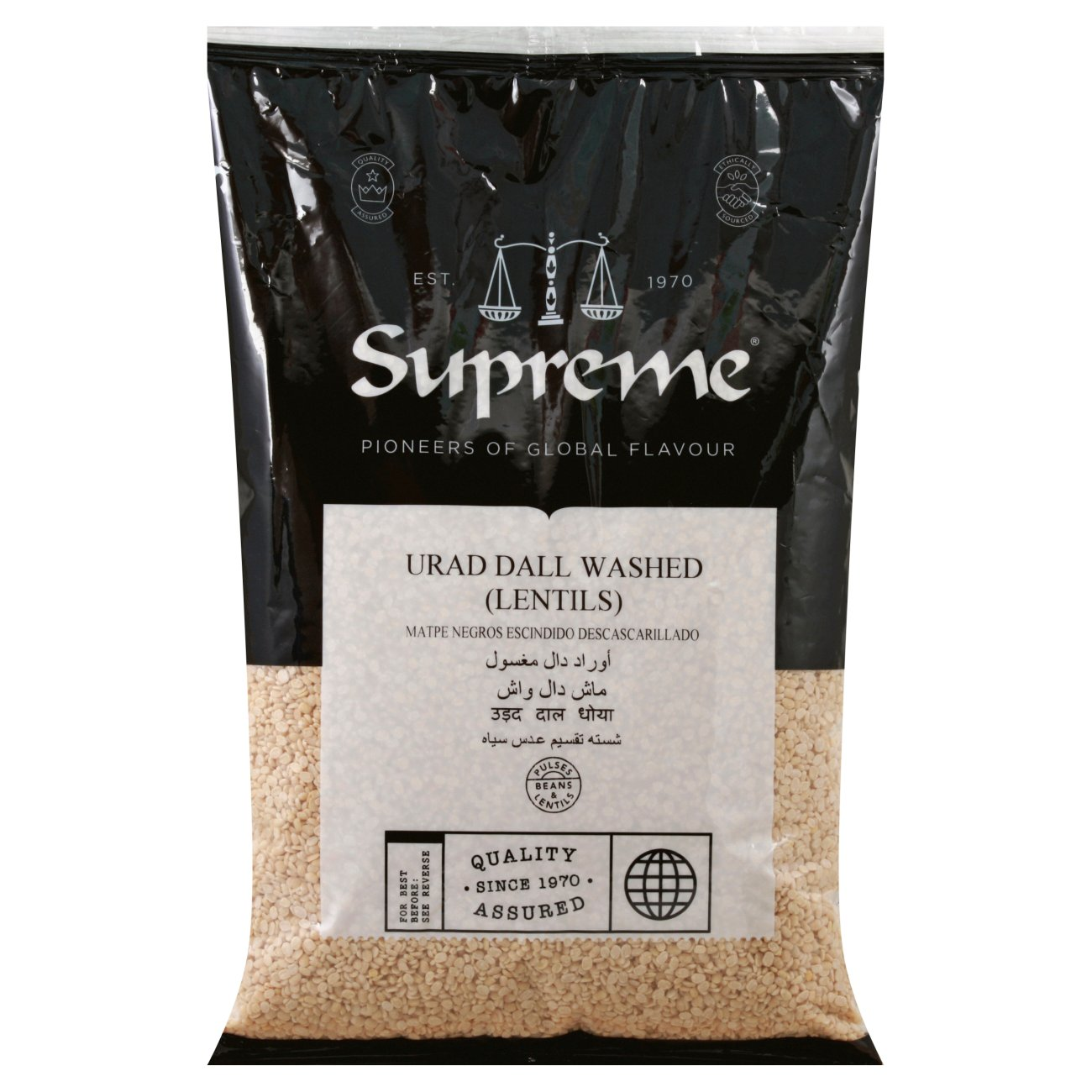 Supreme Urad Dal Washed Lentils Shop Beans Legumes At H E B