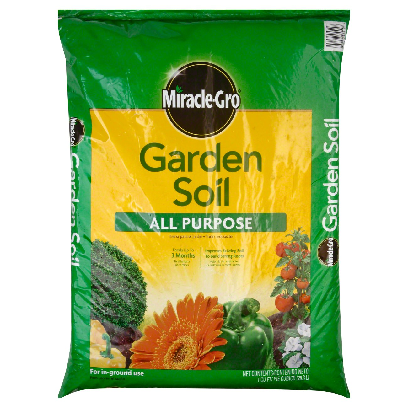 Miracle-Gro All Purpose Garden Soil - Shop Soil, Fertilizer, and Lawn Care at HEB