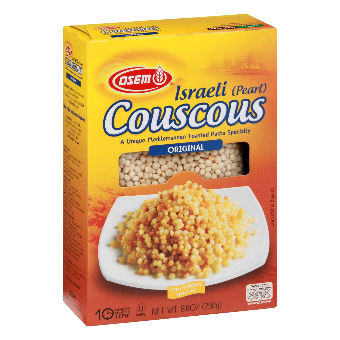 Osem Kosher Israeli Pearl Couscous Shop Pasta At H E B