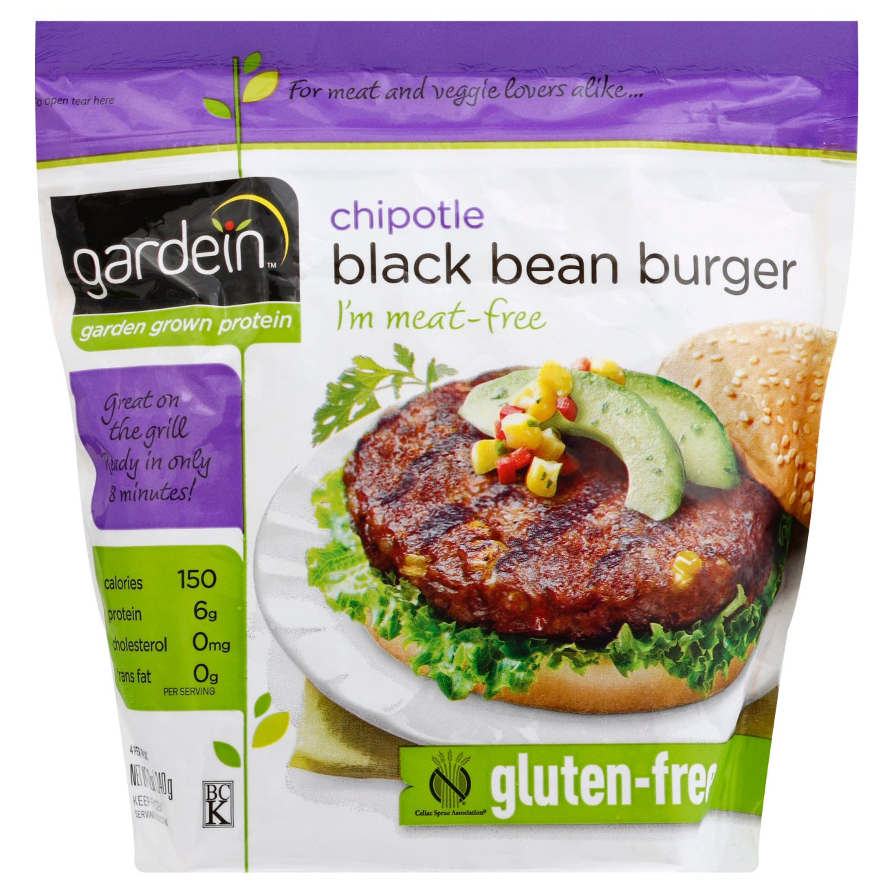 gardein gluten free black bean burger shop family size meals at heb
