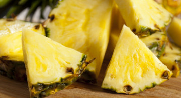 Pineapple Guide