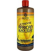 Alaffia African Black Soap Unscented