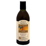 Avalon Organics Lemon Bath and Shower Gel