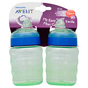 Avent My Sippy Cup 9 Ounce, 12 Month+