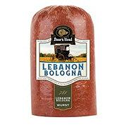 Boar's Head Weaver Lebanon Bologna