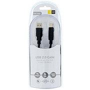 Case Logic USB 2.0 Printer Cable