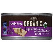 Castor & Pollux Organix Organic Chicken Liver Pate Cat Food