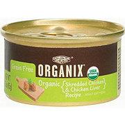 Castor & Pollux Organix Organic Shredded Chicken & Liver Cat Food