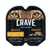 Crave Real Chicken Pate Cat Food
