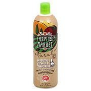 Farm To Market Natural Sensitive Oatmeal & Baking Soda Pet Shampoo