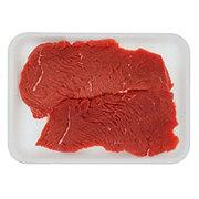 Fresh Beef Top Sirloin Filet AHA Lean