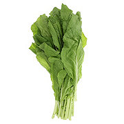 Fresh Straight Leaf Mustard Greens