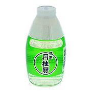Gekkeikan Sake Cap Ace