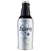 Gekkeikan Zipang Sparkling Sake
