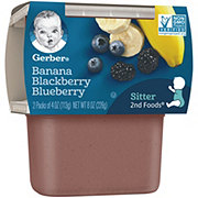 Gerber 2nd Foods Banana Blackberry Blueberry 2 pk