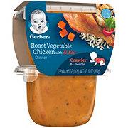 Gerber 3rd Foods Roasted Vegetable Chicken Lil' Bits 2 pk