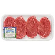H-E-B Natural Beef Eye of Round Steak Boneless USDA Choice