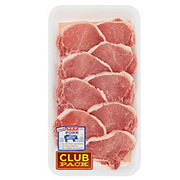 H-E-B Pork Center Loin Chops Bone-In Thin Club Pack