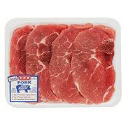 H-E-B Pork Sirloin Chops Boneless