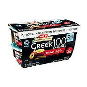 H-E-B Select Ingredients Non-Fat 100 Calories Baked Apple Greek Yogurt