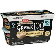 H-E-B Select Ingredients Non-Fat 100 Calories Banana Pudding GreekYogurt