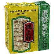 Hahn Shyuan Rice Cake