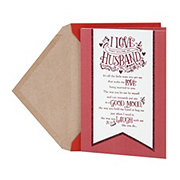 Hallmark Red Foil Lettering Valentine's Day Greeting Card #9