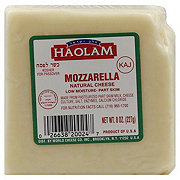 Haolam Low Moisture  Part Skim Mozzarella Cheese