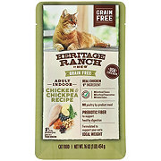 Heritage Ranch by H-E-B Grain Free Chicken & Chickpea Dry Cat Food