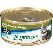 Hill Country Fare Cat Dinners Shredded Chicken Dinner in Gravy Cat Food