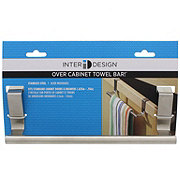 InterDesign Forma Over Cabinet Towel Bar