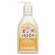 Jason Relaxing Chamomile Body Wash