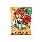 Jin Jin Lychee Coconut Jelly
