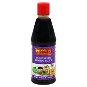 Lee Kum Kee Vegetarian Hoisin Sauce