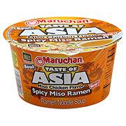 Maruchan Taste Of Asia Spicy Miso Chicken Flavor Ramen