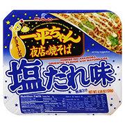 Myojo Ippeichan Yakisoba