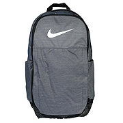 Nike Brasilia 7 Backpack Gray