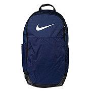 Nike Brasilia 7 Backpack Navy