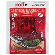 NOH of Hawaii Chinese Barbecue Char Siu Seasoning Mix
