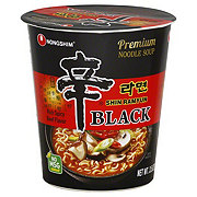 Nongshim Spicy Shin Black Soup