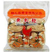 Noodle House Small Dried Egg Noodles