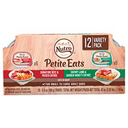 Nutro Petite Eats Beef and Lamb Variety Pack Adult Dog Food