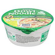 Paldo Chicken Flavor Instant Noodle Soup