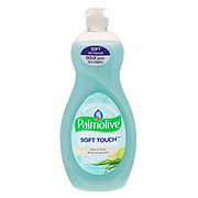 Palmolive Ultra Soft Touch Aloe & Citrus Dish Soap