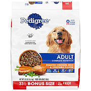 Pedigree Adult Complete Nutrition Roasted Chicken Rice & Vegetable Dry Dog Food