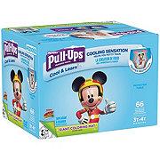 Pull-Ups Cool Alert Giga Training Pants Boys, 66 ct