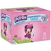 Pull-Ups Cool Alert Giga Training Pants Girls, 66 ct
