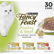 Purina Fancy Feast Poultry & Beef Gourmet Cat Food Variety Pack