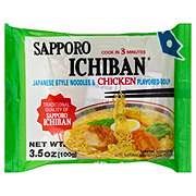 Sapporo Ichiban Japanese Style Chicken Flavored Noodles and Soup